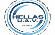 Ιδρύθηκε το Πανελλήνιο Σωματείο Χειριστών Drones (Hellas U.A.V.)